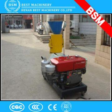 Nigeria free sample Chicken feed pellet machine/Animal feed pellet mill/poultry feed pellet machine