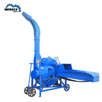 High efficiency animal feed stalk chaff cutter grinding machine
