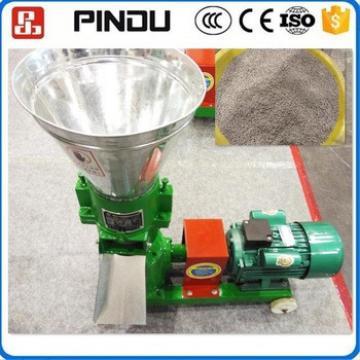 animal chicken food feed pellet making machine price
