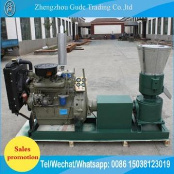 Gasoline Engine Driven Animal Feed Machinery Machine For Industrial Wood Pellet Sale
