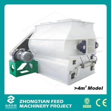 Double Paddle Feed Mill Mixer Price / Animal Feed Mixing Machine For Sale