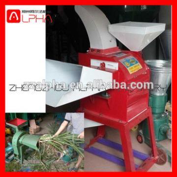 animal feed grass grinding machine /grass chaff cutter