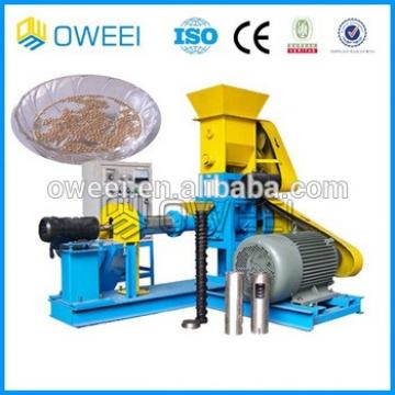 Hot sale single screw aquatic animal feed machine