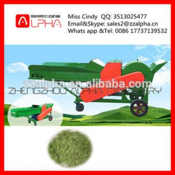 Best seller animal feed grass cutting machine /chaff cutter