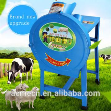 Grass chopper cow grass chopper machine for animals feed