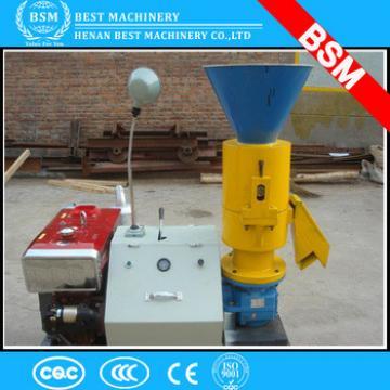 Diesel Engine working animal feed pellet machine /alfalfa feed pellet mill