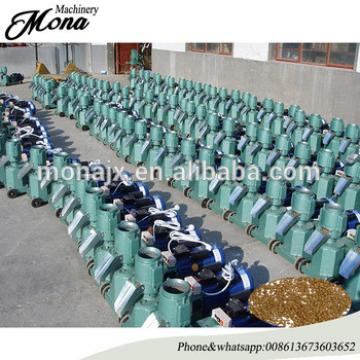 Widely exported Sawdust pellet mill wood pellet machine/animal feed pellet mill/fertilizer pellet making granulator