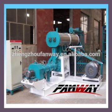 small floating fish food pellet mill machine/animal feed fish food mill plant