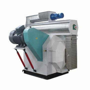 Hot selling animal feed pellet machine for sale with low price