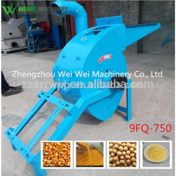 Save 5% grain mini hammer mill animal feed grinder machine