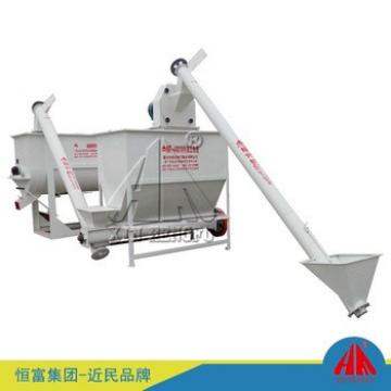 Animal Feed Machine 9HT4000 Mixer Machine for Sheep Feed