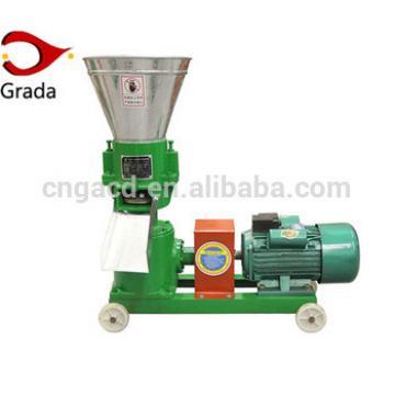 animal feed pellet machine price/mini pellet press/feed pellet equipment