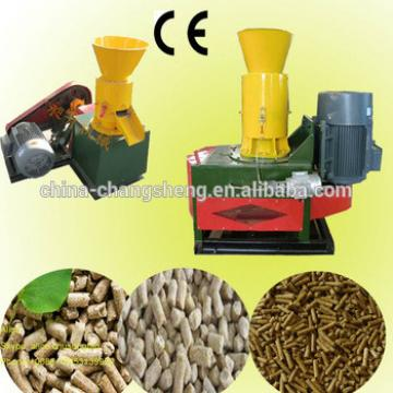 CS Automatic Animal feed pellet making machine