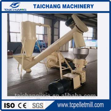 Industrial Animal Feed Pellet Machine, Pelletizer Machine for Animal