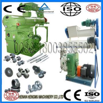 Hot sale animal feed german pellet machine