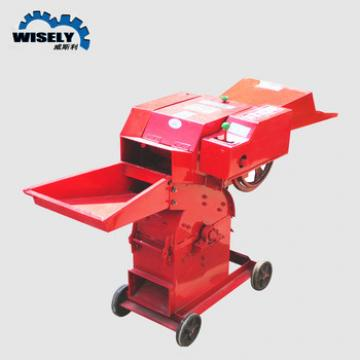 New design chaff cutter machine for animal feed