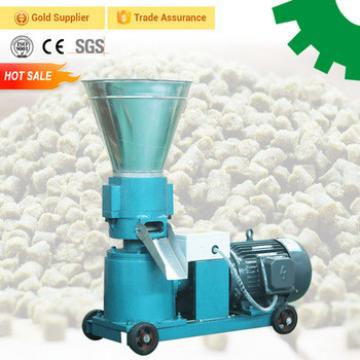 mini gas powered animal feed pallet production machine
