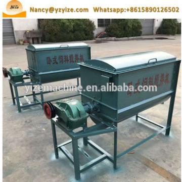 Single Shaft Screw Animal Grains Feed Mixer Machine for livestock feed pellet