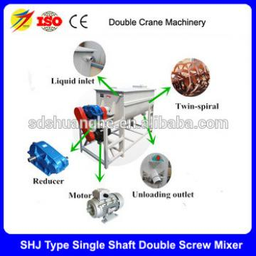 Horizontal animal feed mixing mill/poultry feed mixing machine