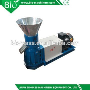 online shopping alibaba animal feed pellet machine price