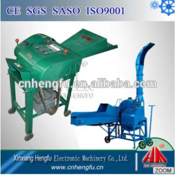 home use animal feed processing straw hay chaff cutter machine