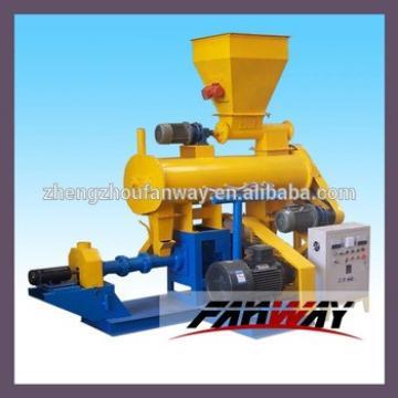 Animal feed pellet machine/ Animal food processing machine/ Animal feed machine