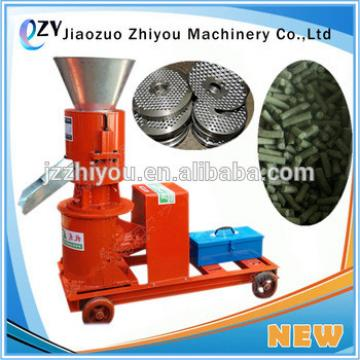 Animal Feed Pellet Machine New Year Sale Poutry Feed Machine(whatsappp:0086 15039114052)