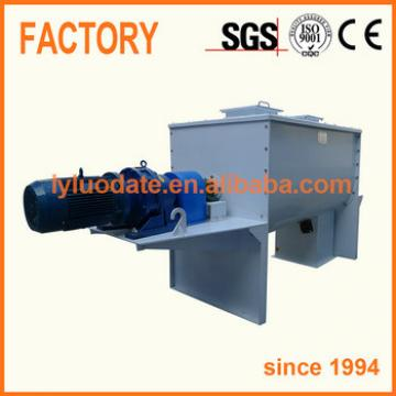 Mixer feed animal Home use animal feed mixer small vertical screw animal mixing machine for pig farms