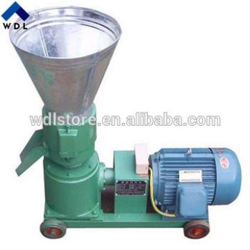 Widely used animal feed pelletizing machine mill