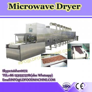 CE microwave Approved Industrial Palm Fruit Bunches Rotary Dryer for sale