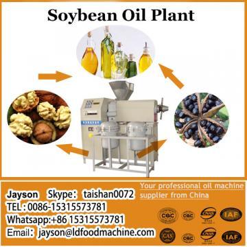 moringa oil extraction machine / turmeric oil extraction plant