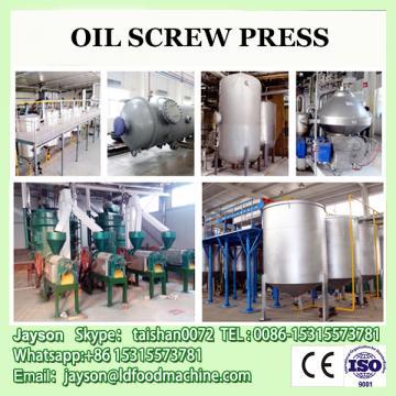 Large capacity screw coconut oil press machine