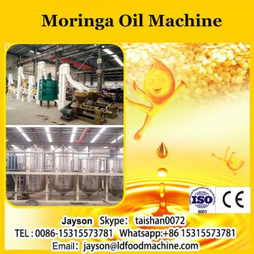 Factory supply refined sunflower moringa seed oil filter machine