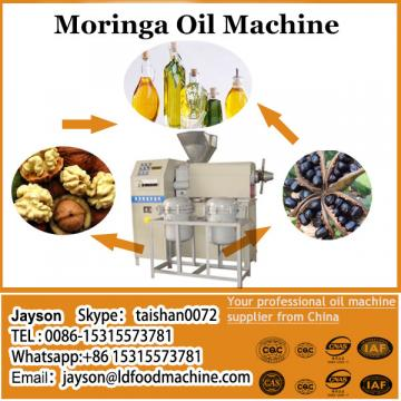 DHY400 Automatic Discharge Moringa Oil Clarifying Machine