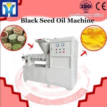 good price black seed oil cold pressed machine