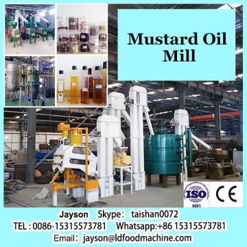 mustard oil mill and mustard oil expeller machine