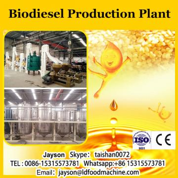 Biodiesel production machine waste oil extractor