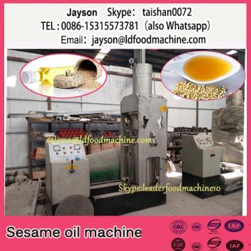 Mini sesame oil extraction machine/oil making machine HJ-P07