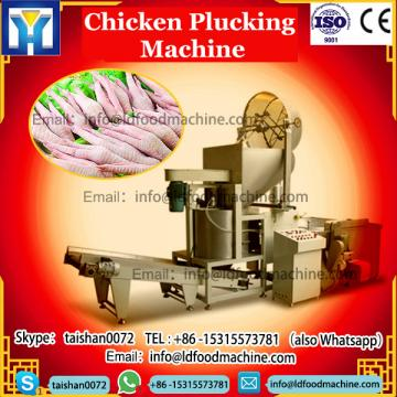 automatic turkey plucking machine