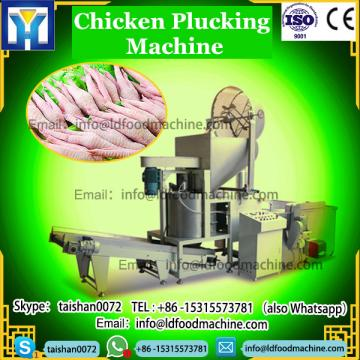 Chicken Plucking Machine In Poultry Slaughterline