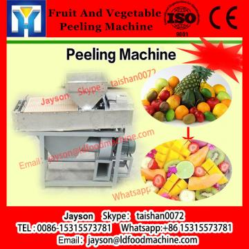 Top quality factory used green Coconut skin peeling machine