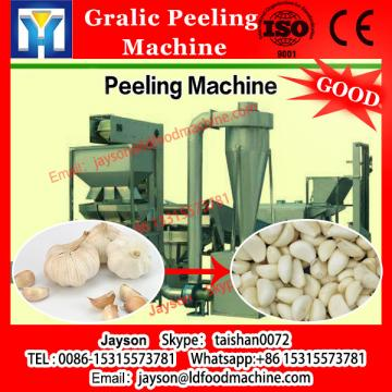 Garlic Peeling Machine/automatic stainless steel industrial commercial garlic peeler