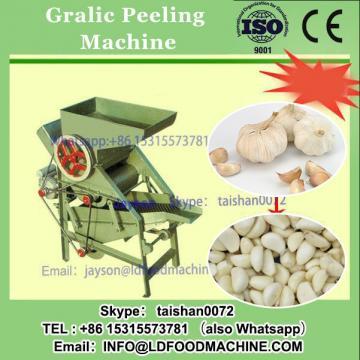Chain-type dry garlic peeling peeler shelling sheller process machine