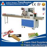 High Speed Automatic Granola Bar Packing Machine