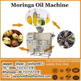 Easy-operated 6YL-125 moringa seed grape seed ginger oil extraction machine