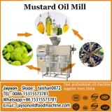 mustard oil mill and mustard oil expeller machine