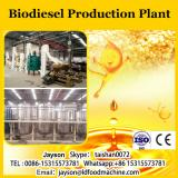 2TPD biodiesel production plant for sale with competitve price