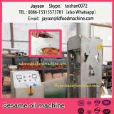 High quality sesame hydraulic oil press machine/cooking oil pressing machine