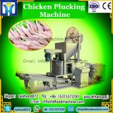Chicken Plucking Machine/Poultry Defeatherer Machine