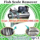 electric fish scale remover /fishing sinker machine